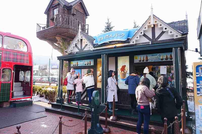 ソフトクリームハウス