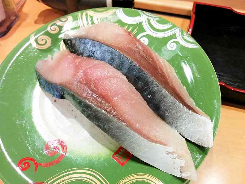 「しめ鯖(190円)」