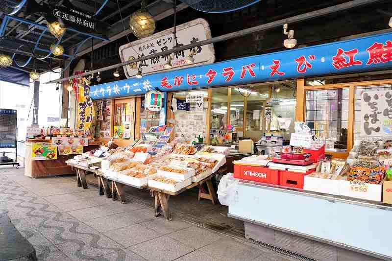 寿司処けいらんと近藤昇商店の店舗外観