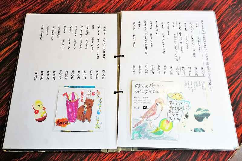 レストランのやのメニュー表:ソフトドリンク