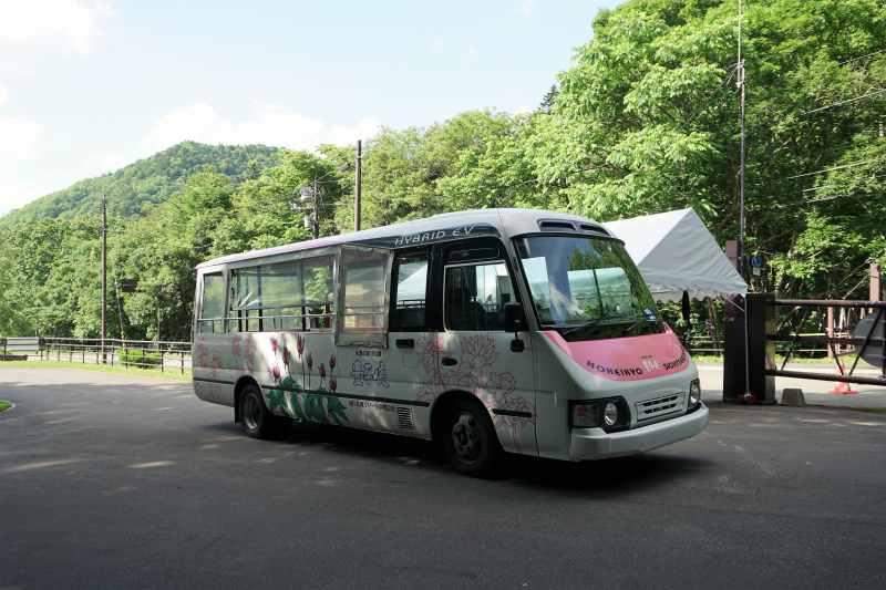 豊平峡ダムの電気バス
