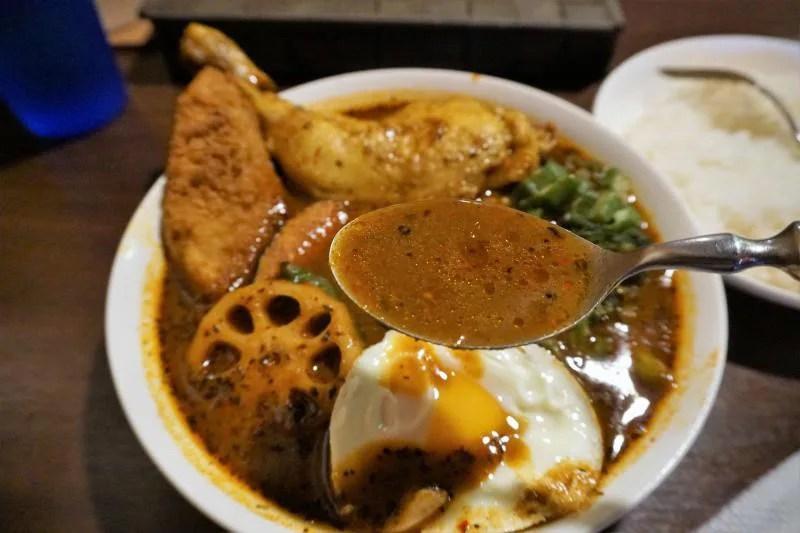 ファットバンブーのスープカレー