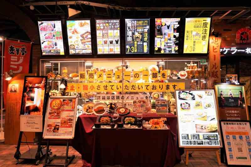 ビアケラー札幌開拓使の店舗前ショーケース