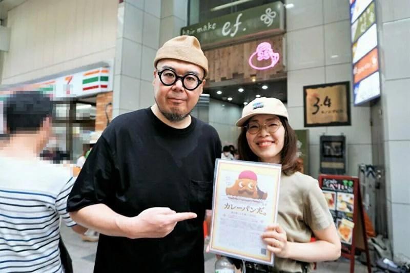 FPM田中さんと 当メディアライター「高井なお」