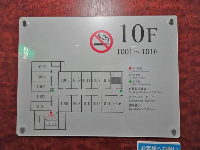 「ホテルラフィナート札幌」の10階フロアマップ