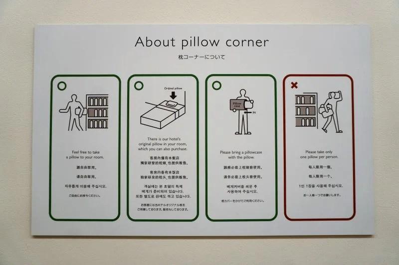「JR INN 札幌駅南口」の選べる枕の注意パネル