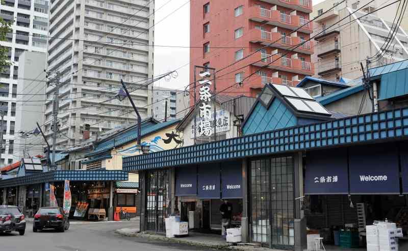 札幌二条市場外観
