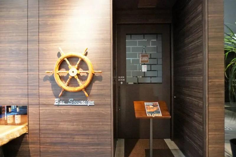「ラ・ジェント・ステイ札幌大通」のバーの入口