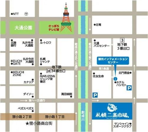 二条市場周辺の地図