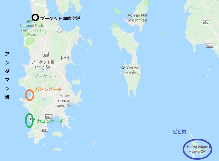 アジアリゾート比較 プーケット