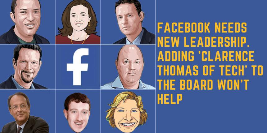 Facebook needs new leadership
