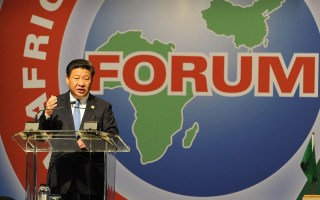 Chinese President Xi Jinping delivers his speech at the Summit for the Forum on China-Africa Cooperation in 2015. AP Photo