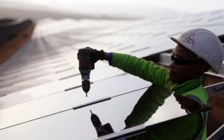 solar panels Nigerian solar energy firm
