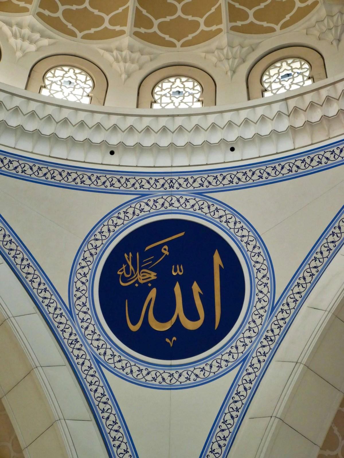 Masjid Wilayah pendentive