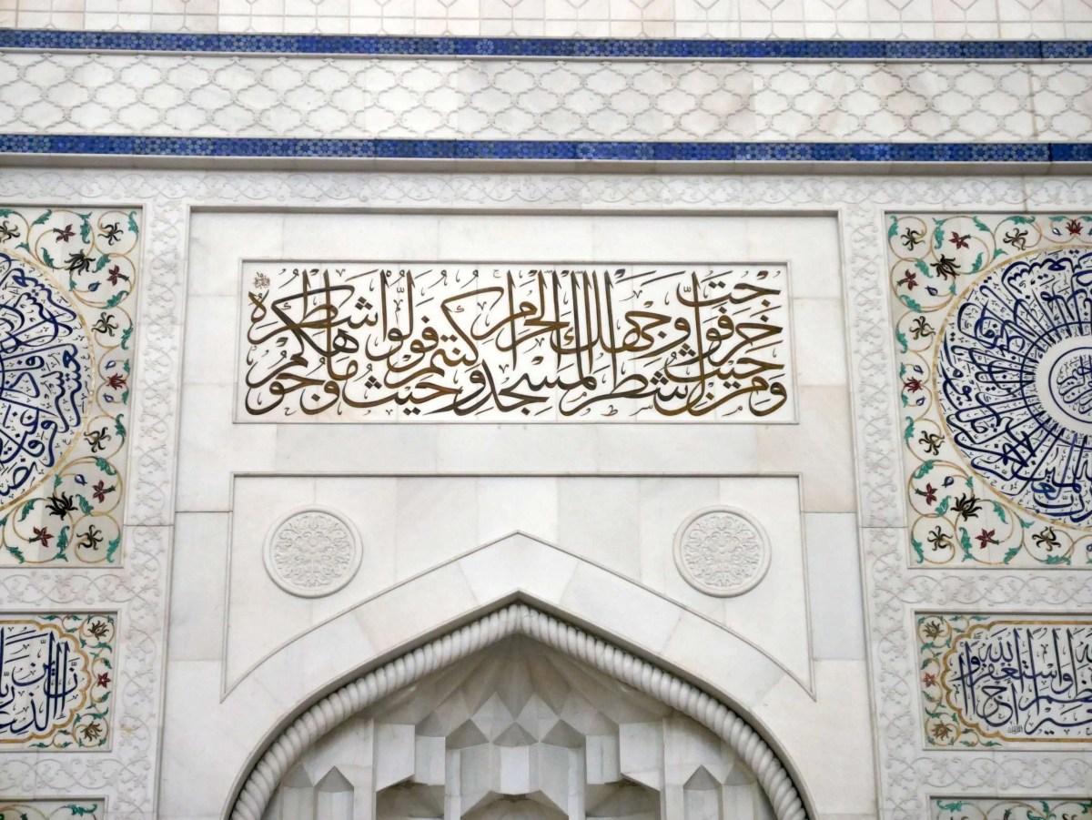 Masjid Wilayah mihrab