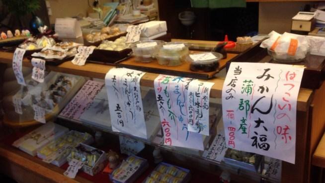 和菓子の数々