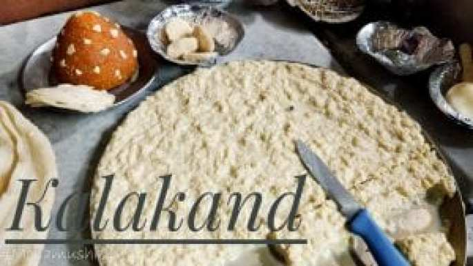 Kalika mishtanna Bhandar