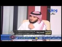 برنامج تحديد المصير..حول علاقة الرياض ببغداد في ضل التغيرات السياسية الجديدة..الضيف د.محمد السعيدي