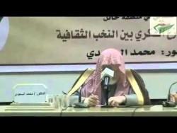 التنازع الفكري بين النخب الثقافية..د.محمد السعيدي