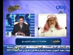 مداخلة د.محمد السعيدي في حملة#عاصفة_الحزم..قناة وصال