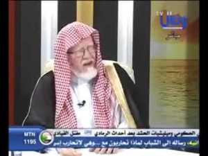 حلقة خاصة بعنوان تفجير القديح لا يقرة شرع ولا عقل الضيف د.محمد السعيدي