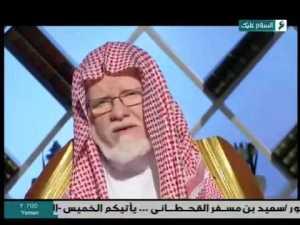 خلق عظيم ح16 النبي ﷺ القدوة في الصبر على الدعوة إلى الله
