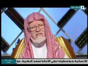 خلق عظيم ح19 النبي ﷺ القدوة والأسوة في الخشية لله