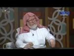 حملة شبهات الغلاة الحلقة 2 ــ مع الدكتور الشيخ محمد السعيدي