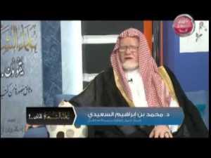 علماء الشيعة يقولون الحلقة الأولى قناة البرهان الفضائية