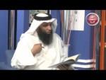 علماء الشيعة يقولون الحلقة الثالثة