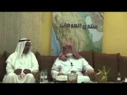 من خصائص التاريخ الإسلامي د.محمد السعيدي منتدى العوهلي