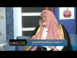 علماء الشيعة يقولون الحلقة الخامسة