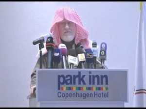 كلمة د.محمد السعيدي في مؤتمر الأحواز