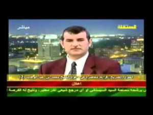 رد الشيخ محمد السعيدي على مذكرات هامفر المزيفة