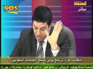 مناقشات حرة بين د.محمد السعيدي وحسن فرحان المالكي
