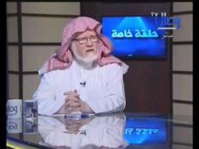حلقة خاصة بعنوان قراءة في المشهد الخليجي د.محمد السعيدي