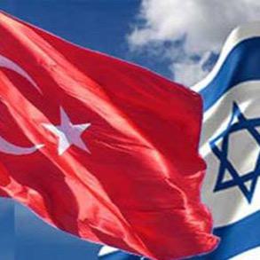تركيا والعلاقات الحرجة