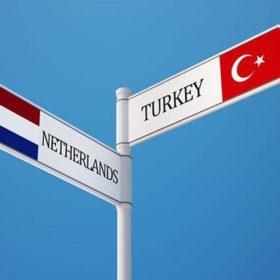 إدارة الرأي العام  ؛ تركيا أنموذجا
