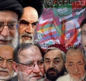 مداخلة مكتوبة  حول علاقة الإخوان بإيران