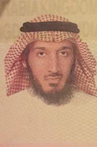 الاستعمار الجديد وموقف الدولة السعودية  والجماعات والأحزاب الإسلامية منه : قراءة في المواقف والتصرفات
