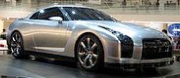 SOURCE: https://en.wikipedia.org/wiki/Nissan_GT-R GT-R Prototype at the 2005 Tokyo Motor Show