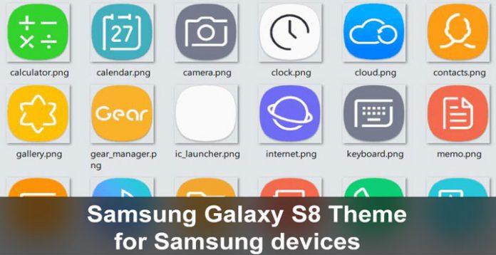 الثيم والأيقونات الرسمية لجهاز Galaxy S8 | لأجهزة سامسونج