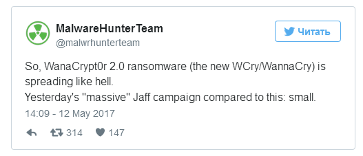 MalwareHunterTeam