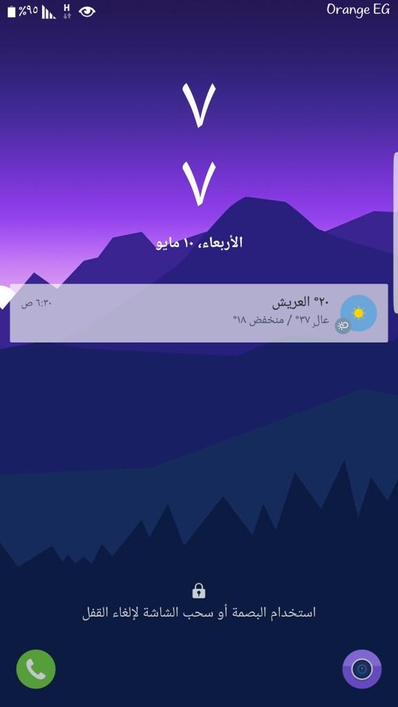 Screenshot ٢٠١٧٠٥١٠ ٠٧٢٥٥٤