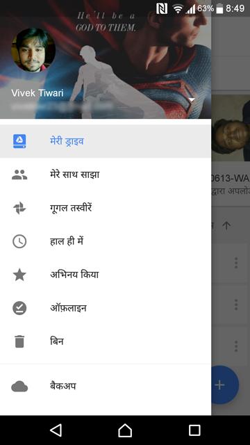 Translated-Google_drive-02