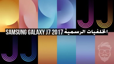 Samsung Galaxy J7 2017 Stock HD Wallpapers Mohamedovic