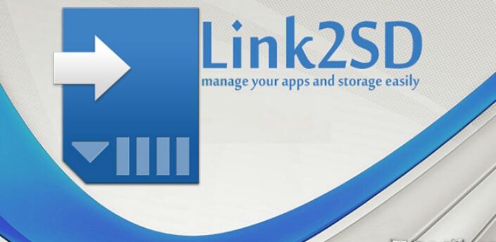 [شرح][تحميل] تطبيق Link2SD لزيادة مساحة الذاكرة الداخلية للأندرويد