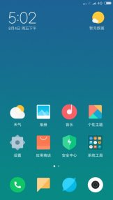 Nougat-MIUI-9-On-OnePlus-3-And-3T-1-Mohamedovic