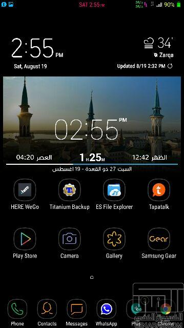 Swift Rom v2 A5 Galaxy S8 Rom for Galaxy Note 4 Mohamedovic 2