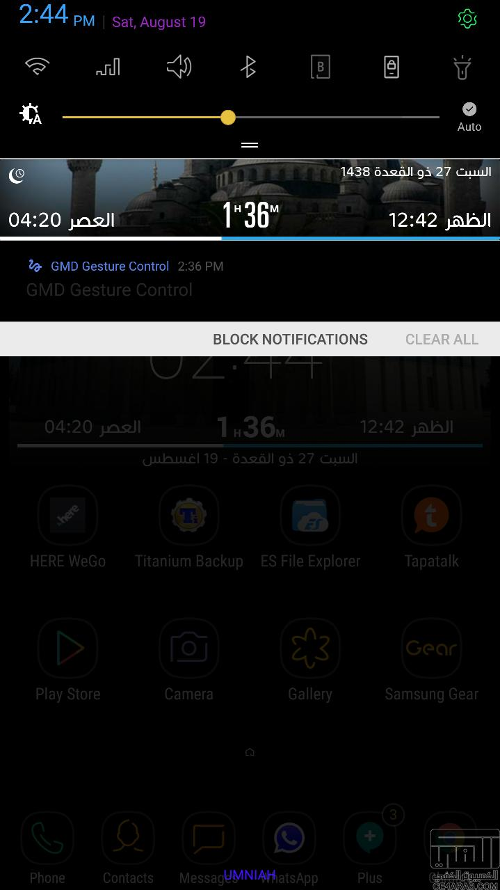 Swift Rom v2 A5 Galaxy S8 Rom for Galaxy Note 4 Mohamedovic 4